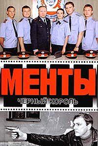 Дмитрий Рубин -Товарищ по партии