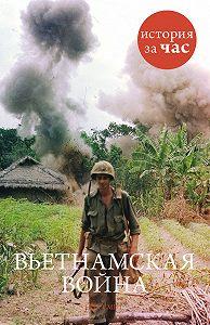 Нил Смит -Вьетнамская война