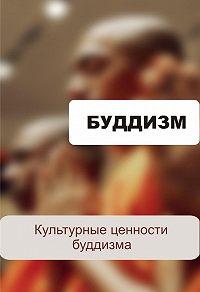 Илья Мельников -Культурные ценности буддизма