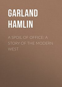 Hamlin Garland -A Spoil of Office: A Story of the Modern West