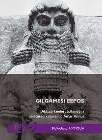 Amar Annus -Gilgameši eepos