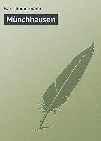 Karl Immermann -Münchhausen