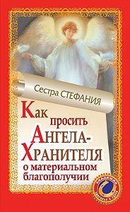 Сестра Стефания -Как просить Ангела-Хранителя о материальном благополучии