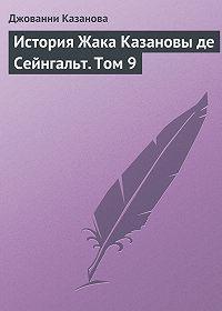 Джованни Казанова -История Жака Казановы де Сейнгальт. Том 9