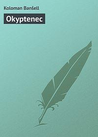 Koloman Banšell -Okyptenec
