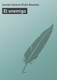 Jacinto Octavio - El enemigo