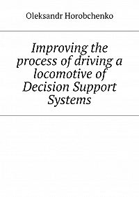 Oleksandr Horobchenko -Improving the process of driving a locomotive of Decision Support Systems