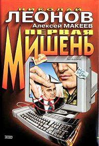 Алексей Макеев -Поминки по ноябрю