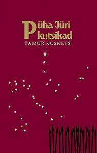 Tamur Kusnets -Püha Jüri kutsikad