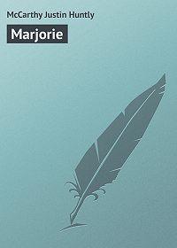 Justin McCarthy -Marjorie