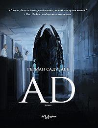 Герман Садулаев -AD