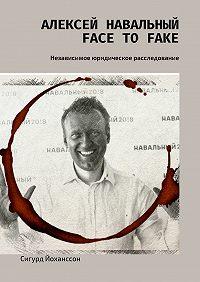 Сигурд Йоханссон -Алексей Навальный: face tofake. Независимое юридическое расследование