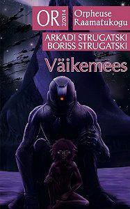 Arkadi Strugatski -Väikemees. Sari Orpheuse raamatukogu