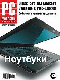 PC Magazine/RE - Журнал PC Magazine/RE №01/2008