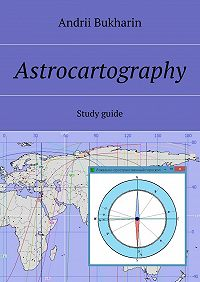 Andrii Bukharin - Аstrocartography. Study guide