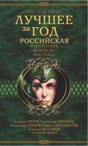 Карина Шаинян -Горшечник
