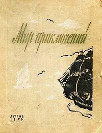 Матвей Ройзман - Волк