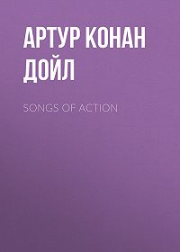 Артур Конан Дойл -Songs of Action