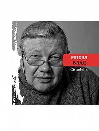 Михал Влад -Cittadella