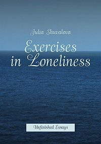 Julie Delvaux -Exercises in Loneliness. Unfinished Essays