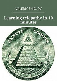 Valeriy Zhiglov - Learning telepathy in 10 minutes