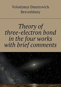 Volodymyr Bezverkhniy -Theory of three-electrone bond in the four works with brief comments
