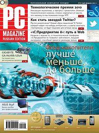 PC Magazine/RE - Журнал PC Magazine/RE №2/2011