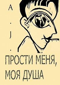A. J. -КСИЛОЛ