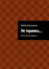 Helena Seemann -Неторопись…