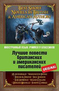 Коллектив Авторов -Лучшие повести британских и американских писателей / Best Short Novels by British & American Authors