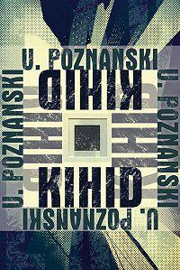 Ursula Poznanski -Kihid