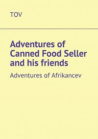 TOV -Adventures of Canned Food Seller and his friends. Adventures ofAfrikancev