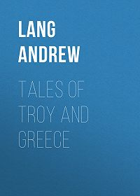 Andrew Lang -Tales of Troy and Greece
