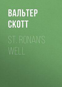 Вальтер Скотт -St. Ronan's Well