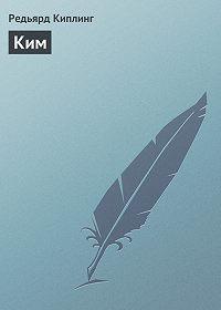 Редьярд Киплинг -Ким