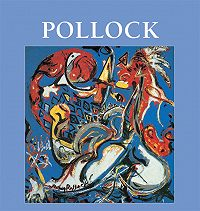 Donald  Wigal -Pollock