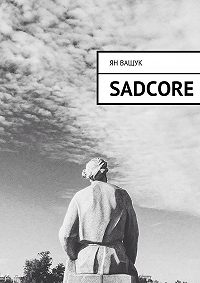 Ян Ващук - Sadcore
