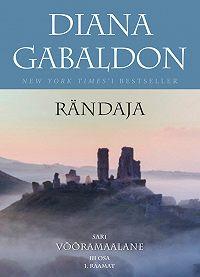 Diana Gabaldon -Rändaja. 1. raamat