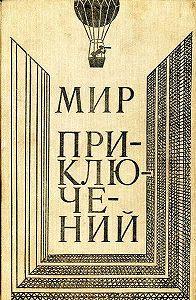 Андрей Дмитриевич Балабуха -Майский день