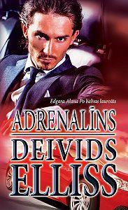 Deivids Elliss -Adrenalīns