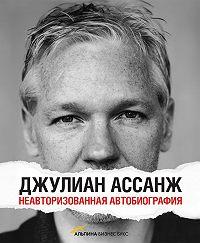 Джулиан Ассанж -Джулиан Ассанж: Неавторизованная автобиография