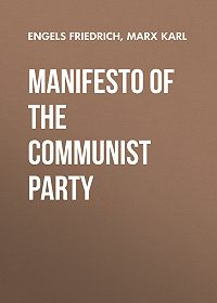 Friedrich Engels -Manifesto of the Communist Party