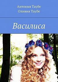 Оливия Таубе, Антония Таубе - Василиса