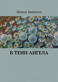 Helena Seemann -Втени ангела