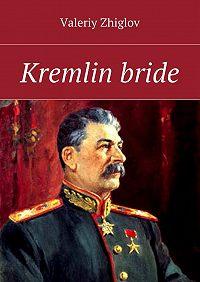 Valeriy Zhiglov -Kremlin bride