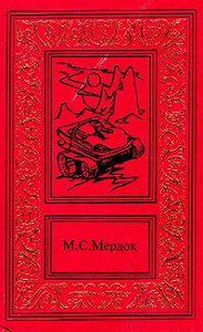Мелинда Мёрдок -Восстание 2456 года