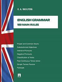 Елена Васильева - English grammar: 100 main rules