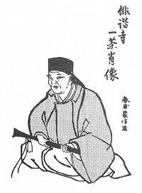 Исса Кобаяси - Избранное