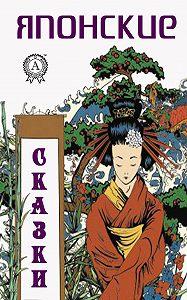 Народное творчество -Японские сказки