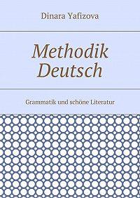 Dinara Yafizova -Methodik Deutsch. Grammatik und schöne Literatur